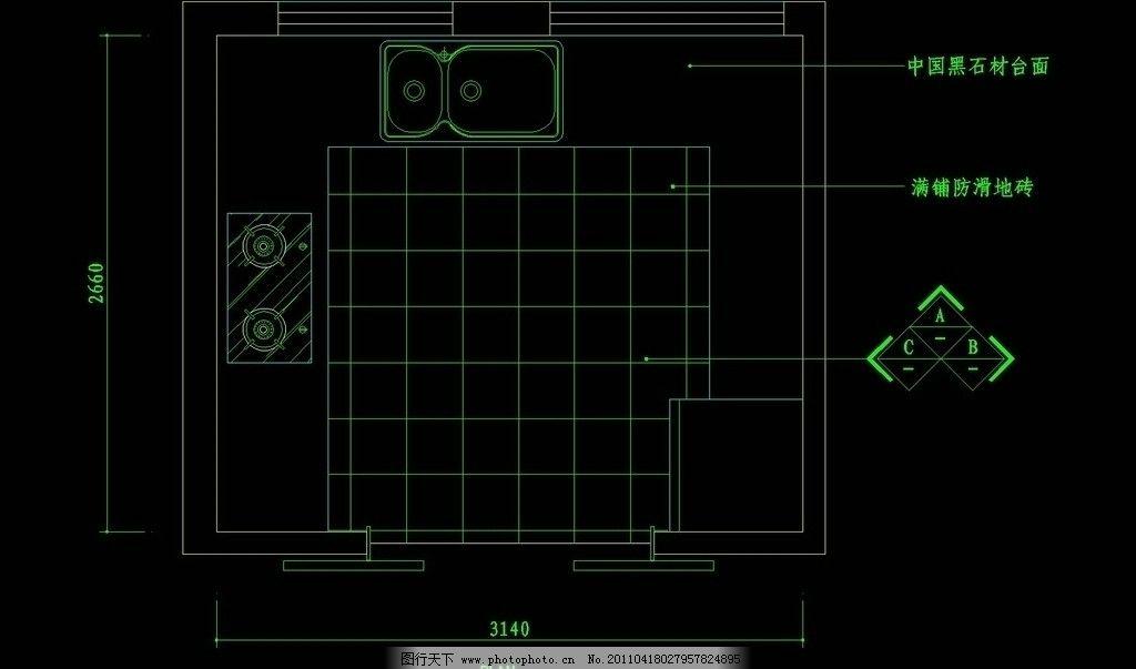 cad设计之厨房 图纸 平面图 装修 装饰 施工图 厨具 灶具