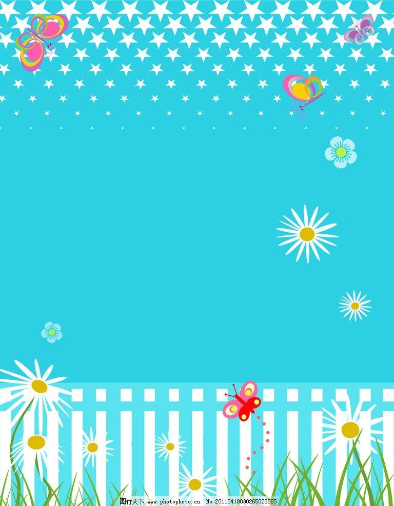 儿童幼儿园展板 儿童幼儿园展板模板 儿童幼儿园展板模板图片 幼儿园展板 卡通展板 可爱展板模板 模板 背景 可爱模板 幼儿展板 卡通展板设计 儿童展板 漂亮学校展板背景 可爱幼儿园展板 模展板模板 展板模板 广告设计模板 源文件 300DPI PSD