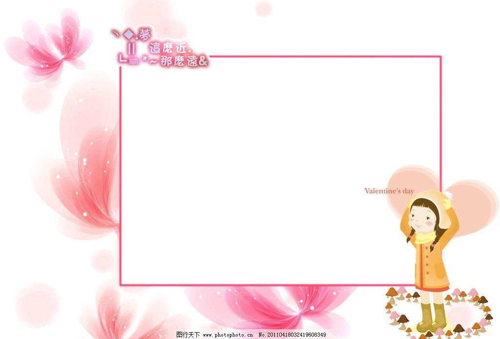 ppt 背景 背景图片 边框 模板 设计 相框 1024_694