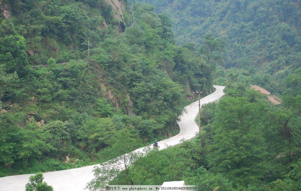 山路 山 树 弯曲小路 自然风景 自然景观 摄影 300dpi jpg