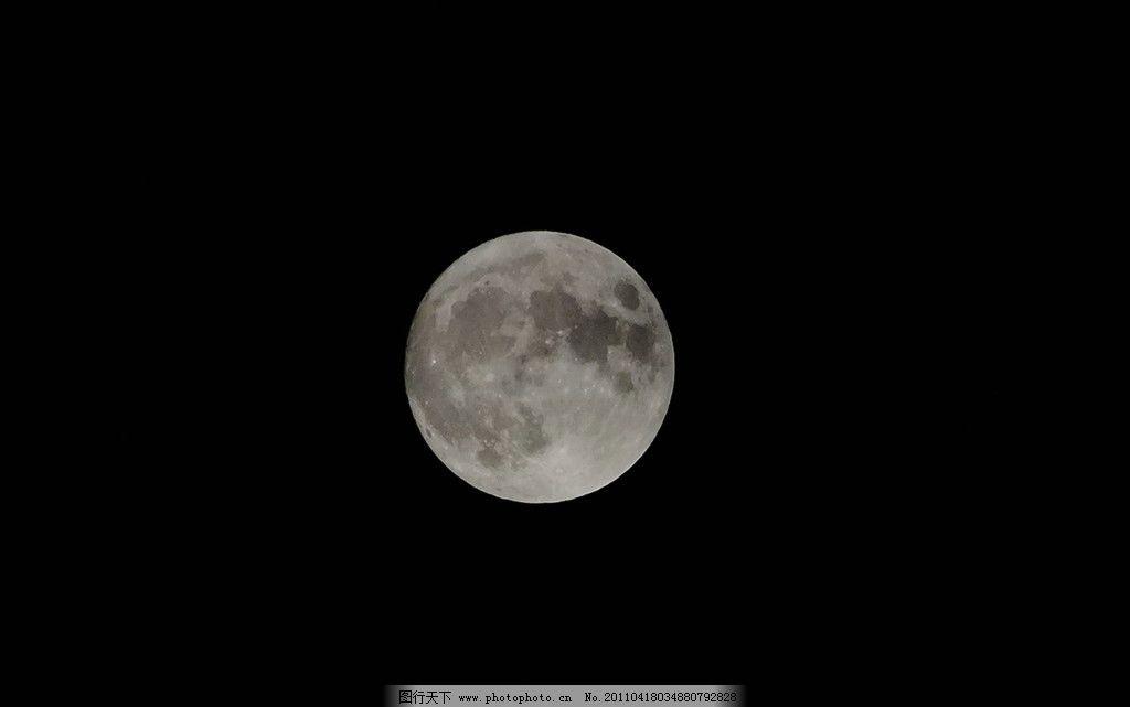 十五的月亮图片