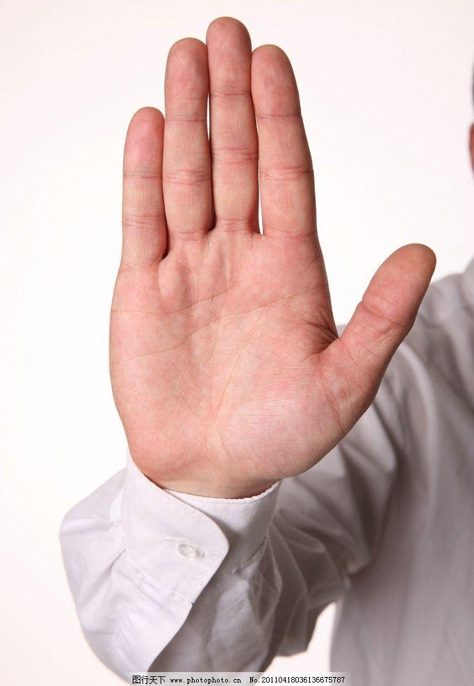 拒绝手势图片