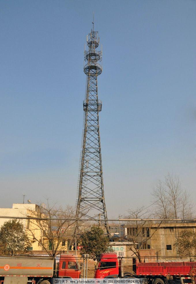 电信信号发射塔图片