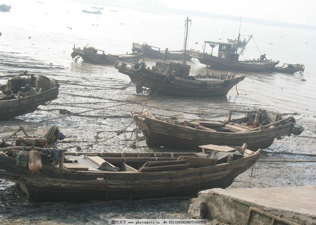 渔船唱晚古筝谱