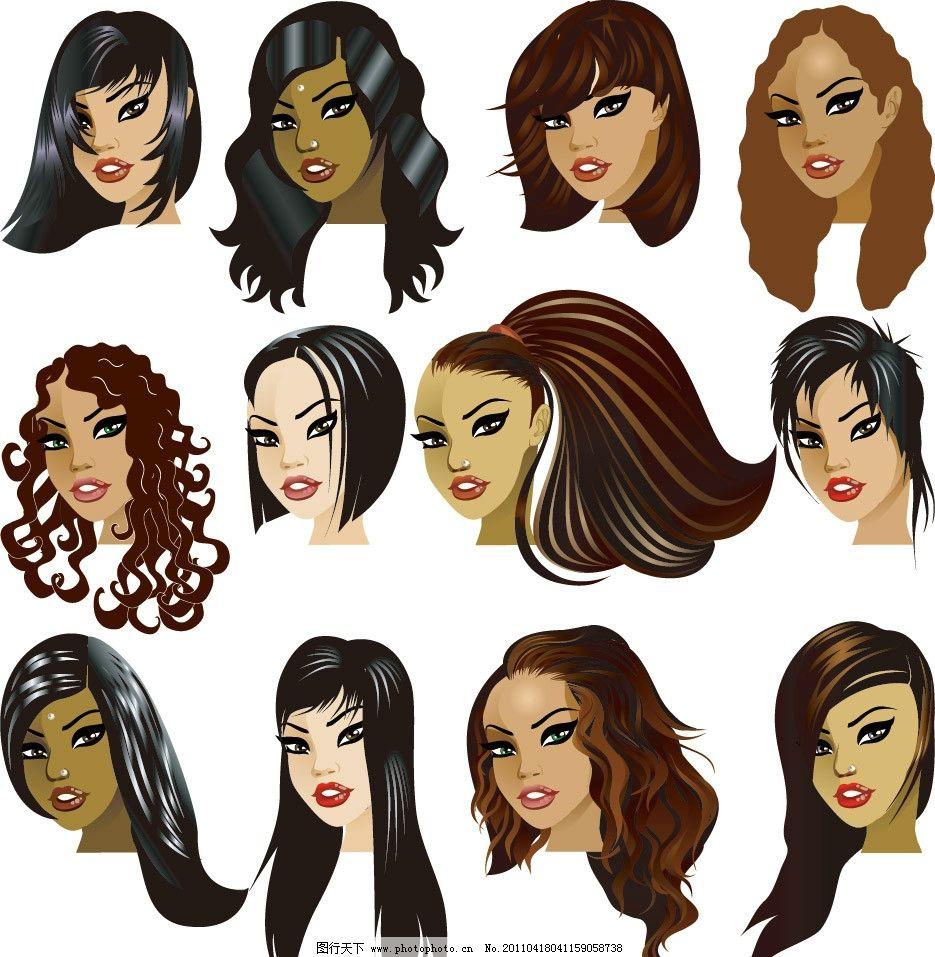 秀发 发型 头发 卡通美女 优雅美女 高雅美女 时尚美女 矢量 女孩剪影