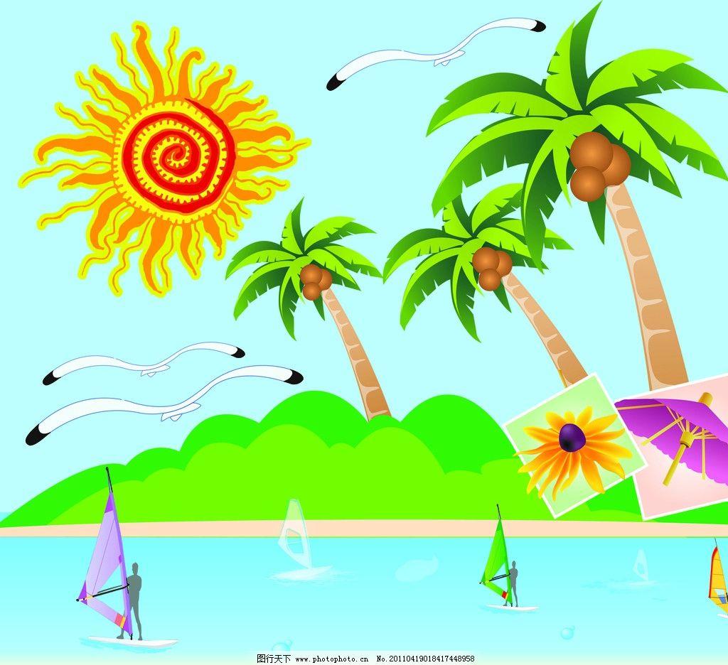 夏天 太阳 海鸥 椰子树 帆船 风景漫画 动漫动画 设计 72dpi jpg