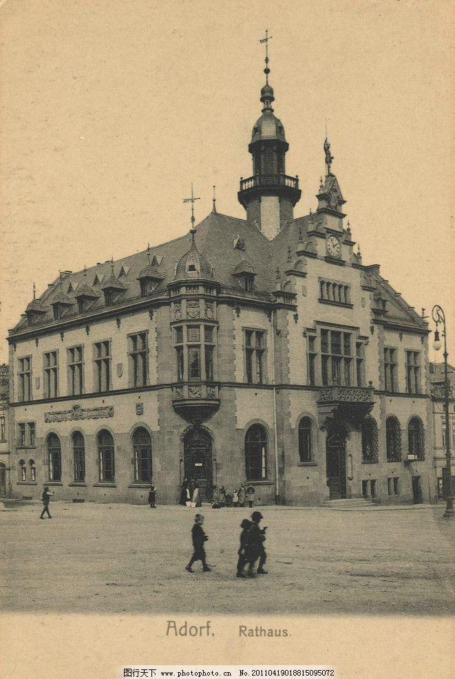 德国名信片图集 名信片 图集 德国 建筑 古典 欧式 街道 风情 城堡