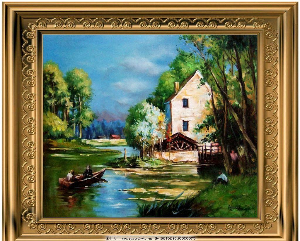 乡村美景图片,美术 油画 现代油画 风景画 水乡 房屋
