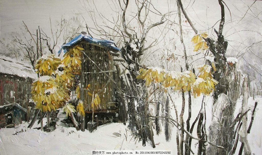 大师作品 当代艺术家作品 艺术家作品 景色 景色油画 树 树木 天空