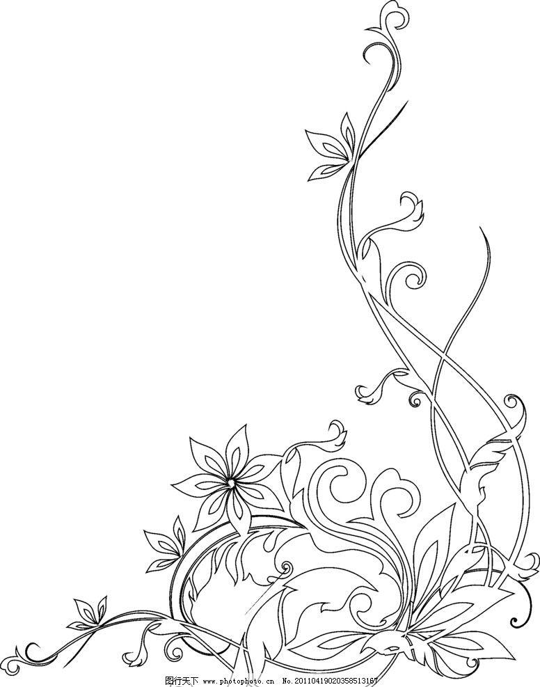 欧式花纹 花藤 藤蔓 花边花纹 底纹边框 设计 118dpi bmp