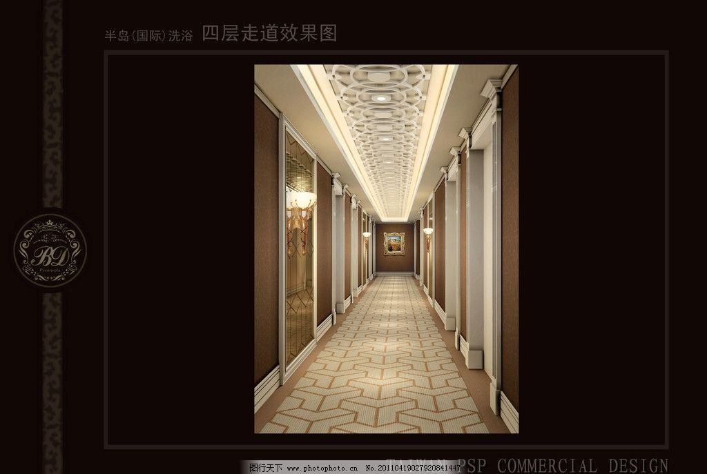 洗浴中心 欧式走廊效果图图片