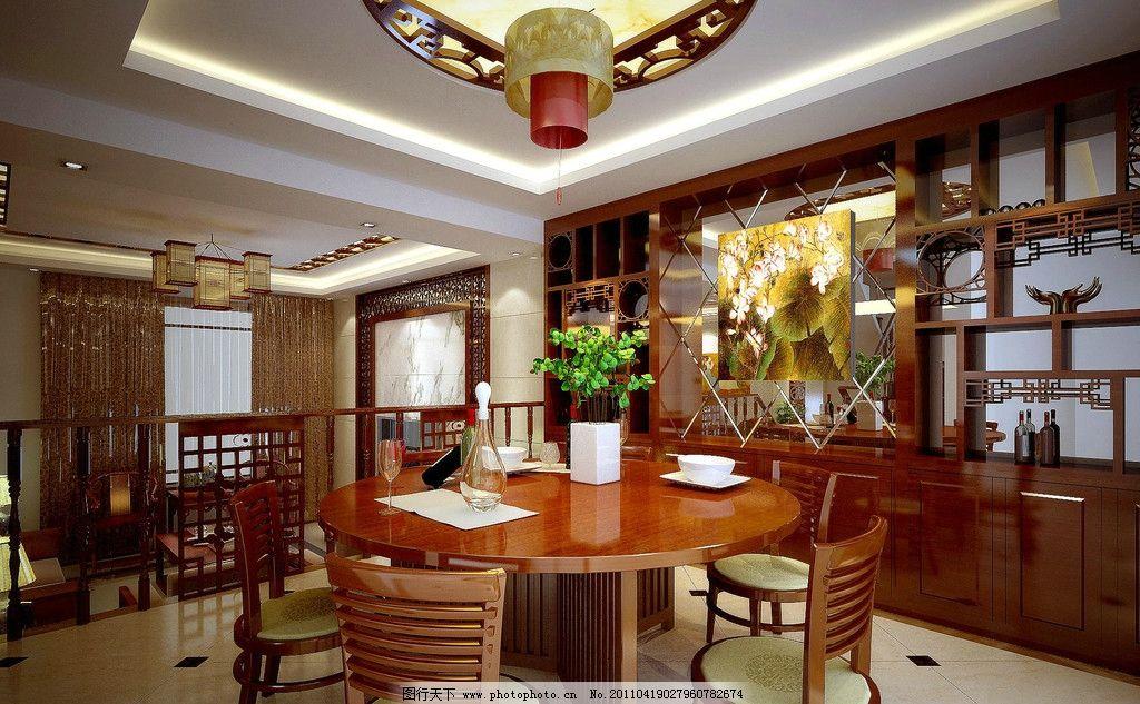 中式别墅餐厅效果图图片