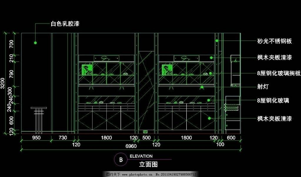 CAD之店面设计 CAD 图纸 平面图 素材 装修 装饰 施工图 室内设计 店面 门店 布置 营业 展柜 柜台 环境设计 源文件 DWG