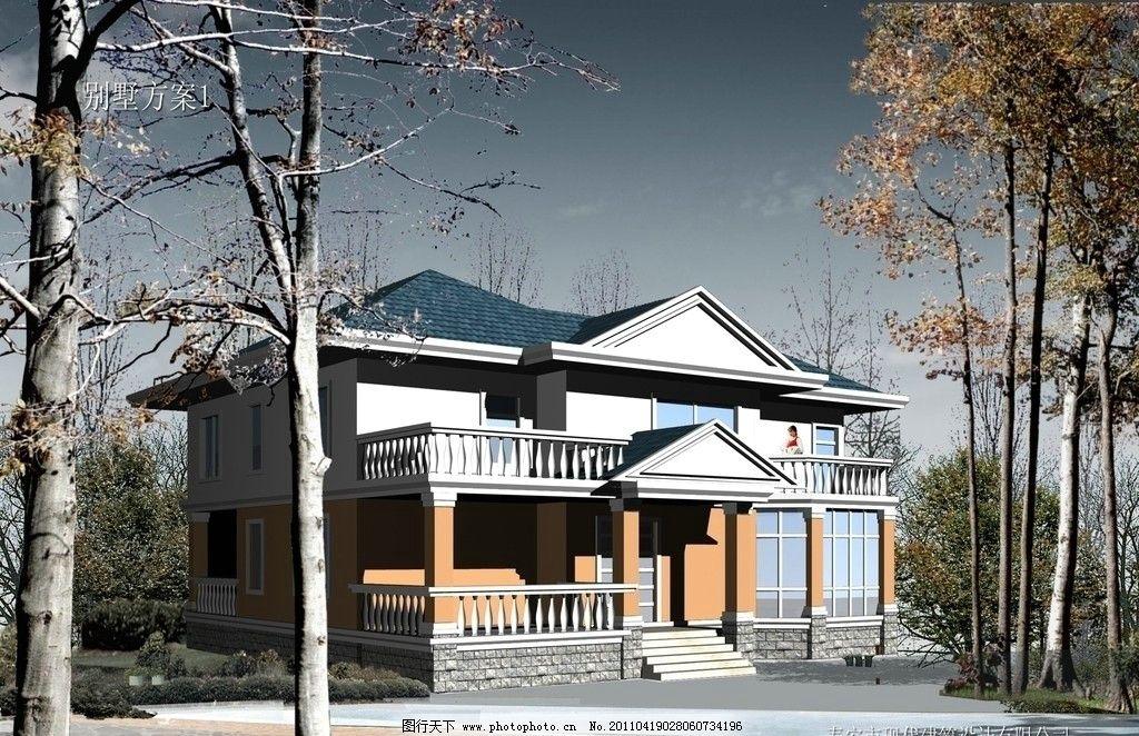 别墅设计图 别墅 室外 建筑设计 环境设计 设计 27dpi jpg