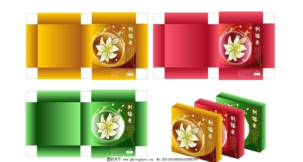 月饼包装 包装立体效果图 系列产品 系列包装 莲花 利福来 风格