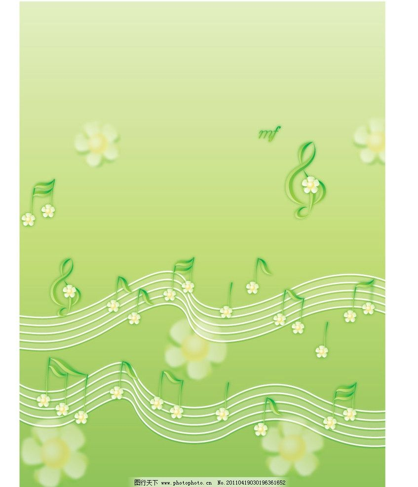 大自然乐谱图片