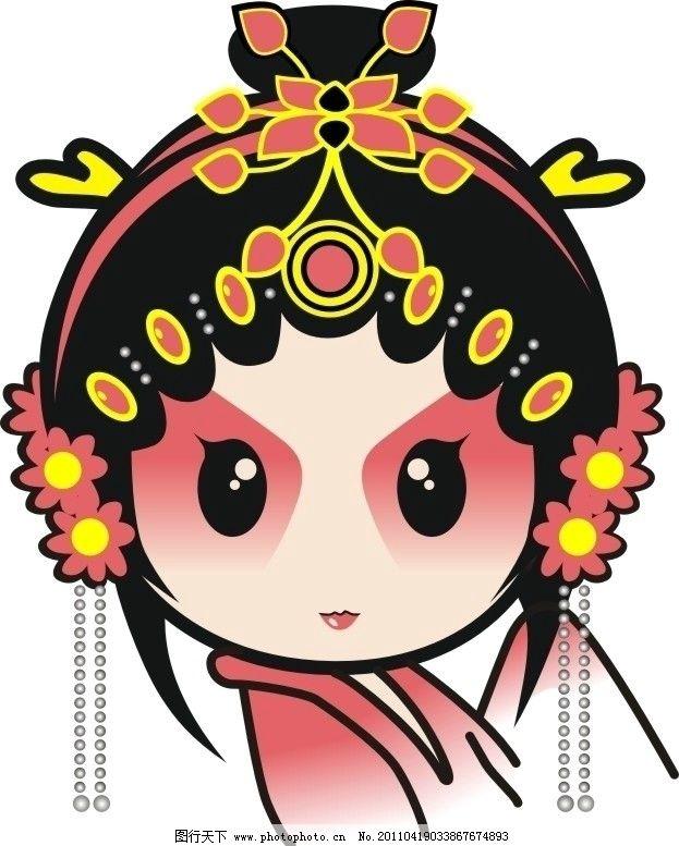 可爱的京剧女孩图片
