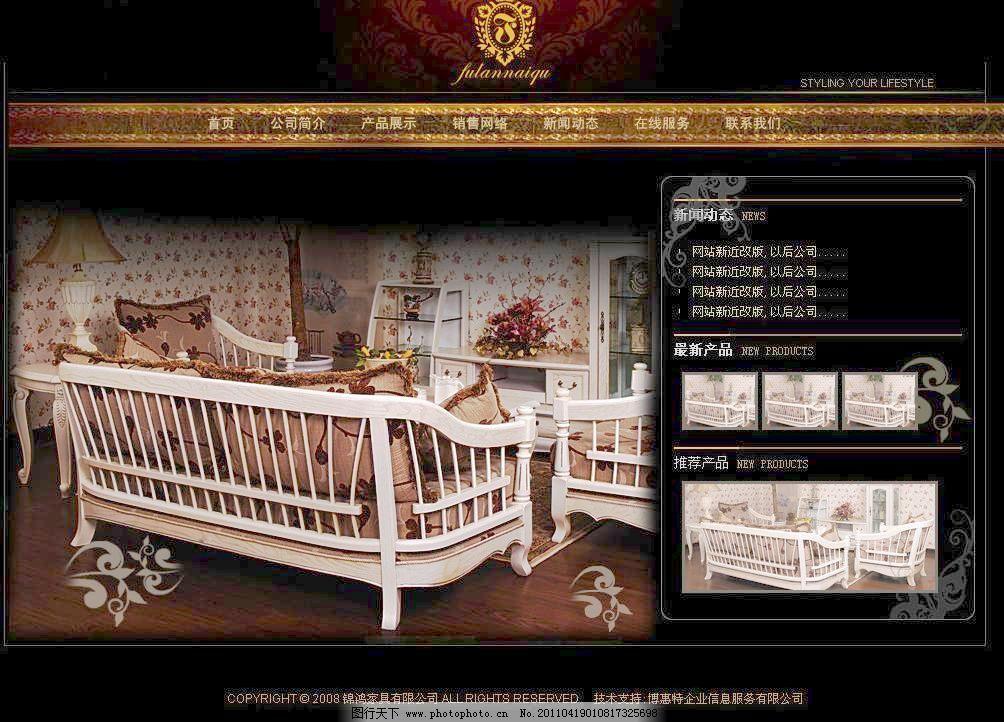 欧式家具图片_其他_装饰素材