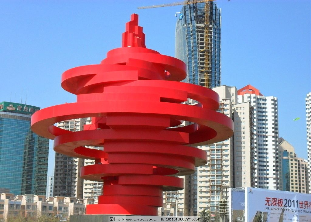 五月的风 红色 建筑 标志 青岛 青岛旅游 国内旅游 旅游摄影 摄影 96