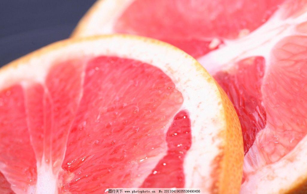 西柚图片_水果_生物世界