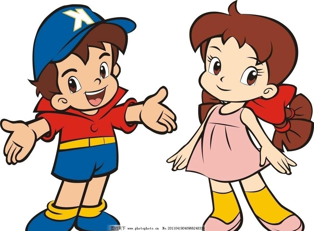 小男孩和小女孩图片_动画素材_flash动画_图行天下图库