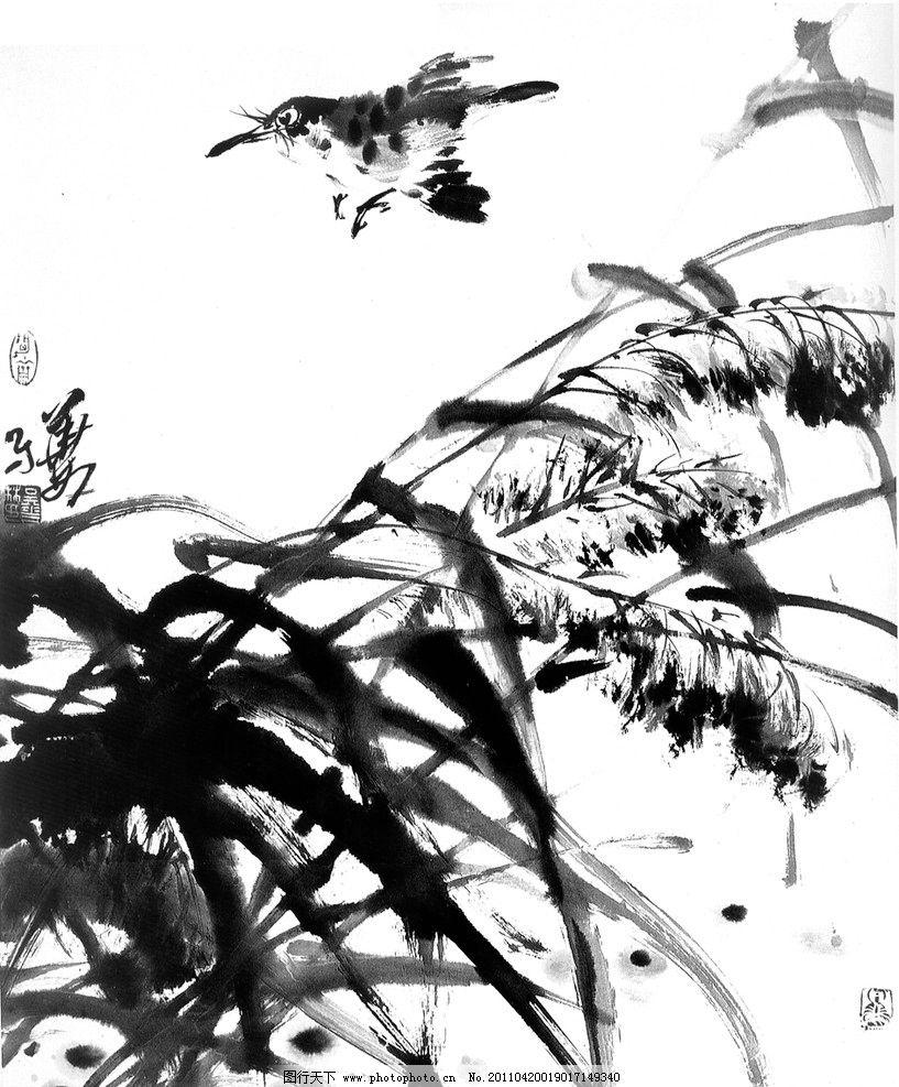 水墨画 鸟 芦苇 绘画书法 文化艺术 设计 300dpi tif