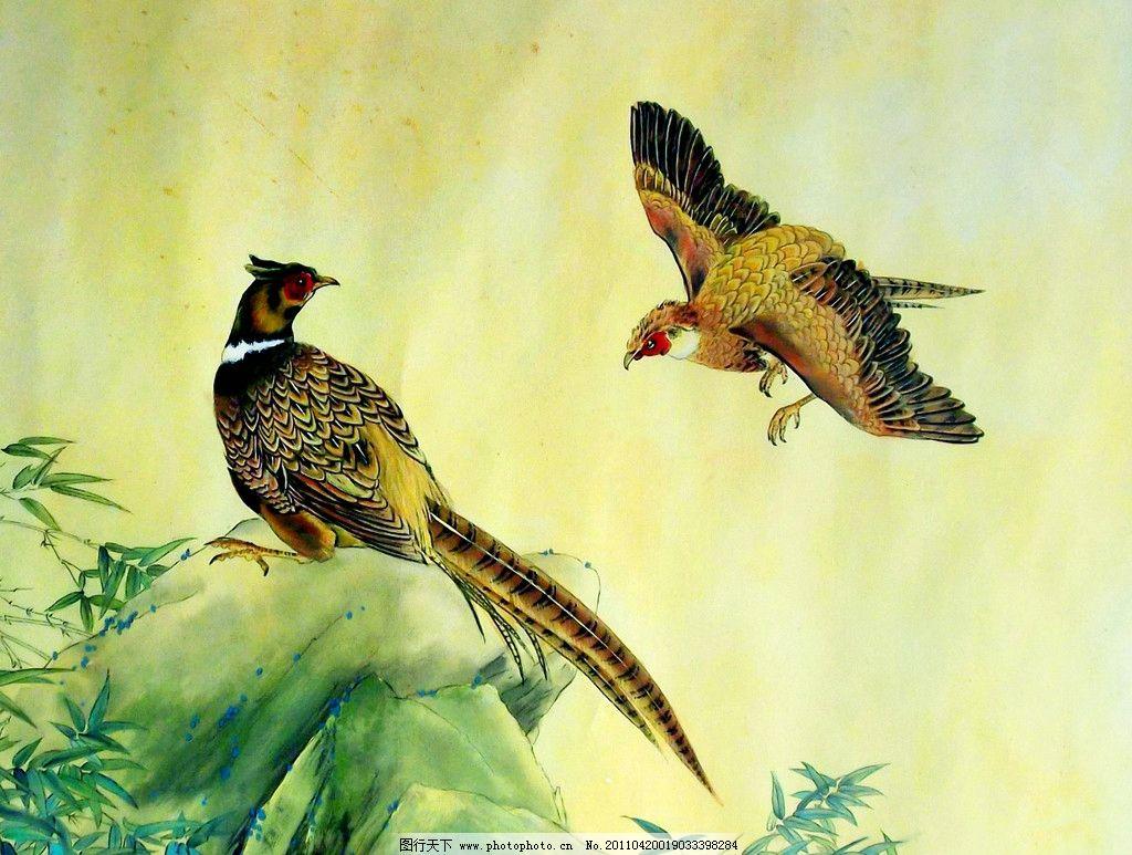 双雉鸡 美术 绘画 国画 工笔重彩画 鸟国画 竹子 石头 国画艺术