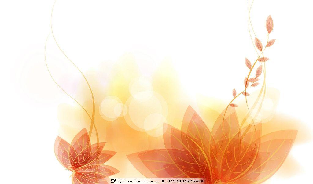 花儿 花香 红色曲线 花瓣 橘色 叶子 花纹 花卉 纯净 简单 光点 背景