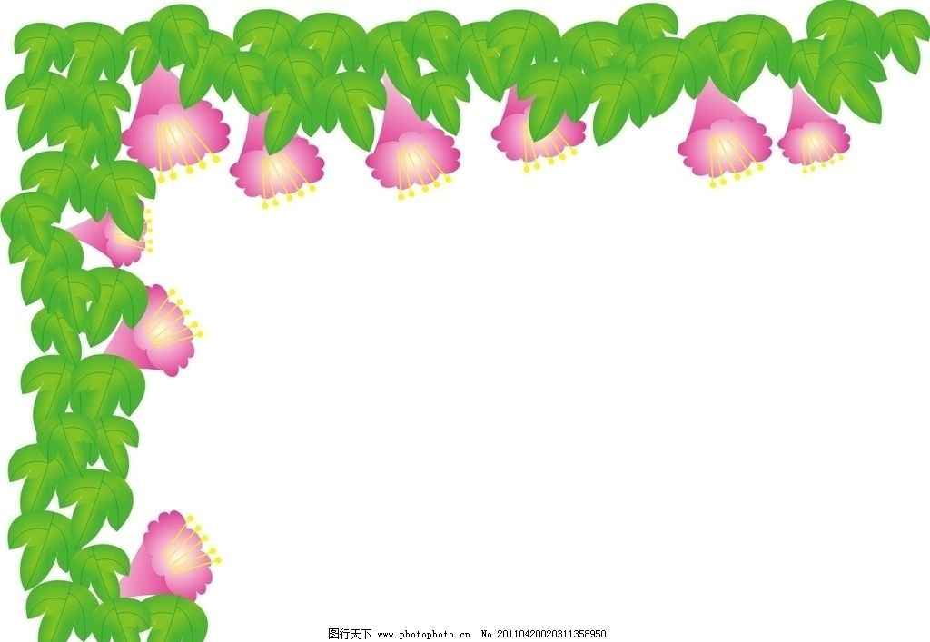 花边 绿叶 红花 花纹花边 底纹边框 矢量 cdr