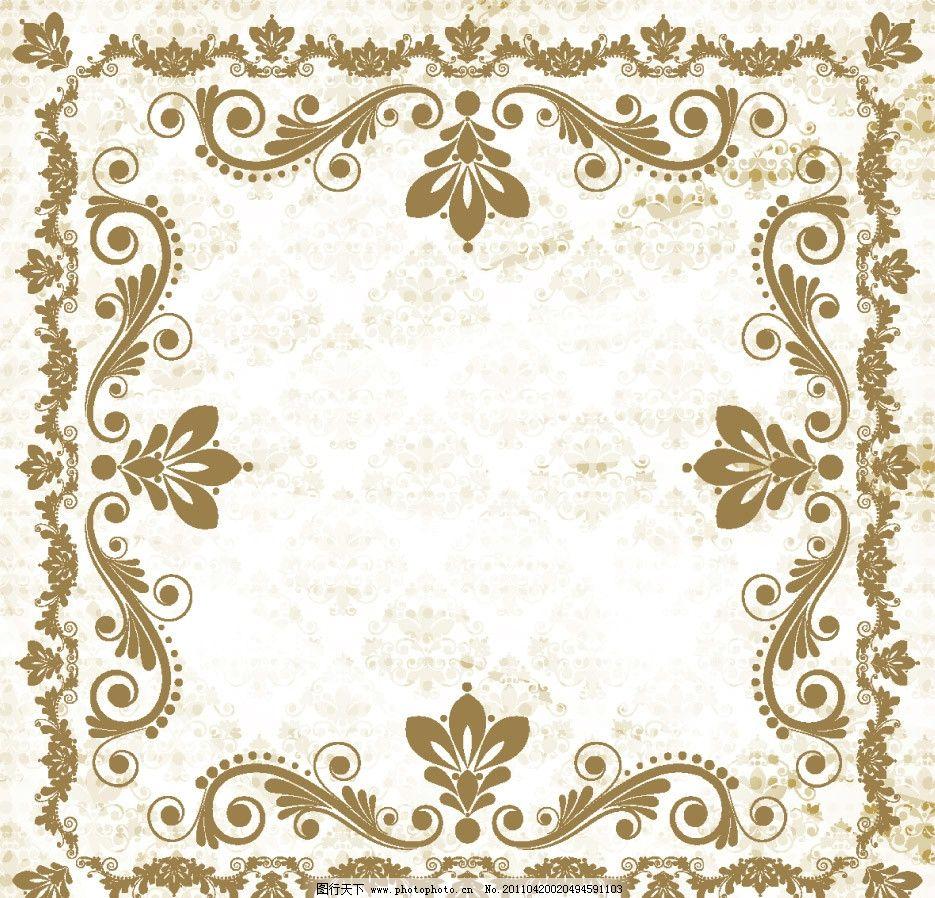 古典花纹 花边框 古典花边 古典边框 欧式花纹 欧式花边 欧式边框
