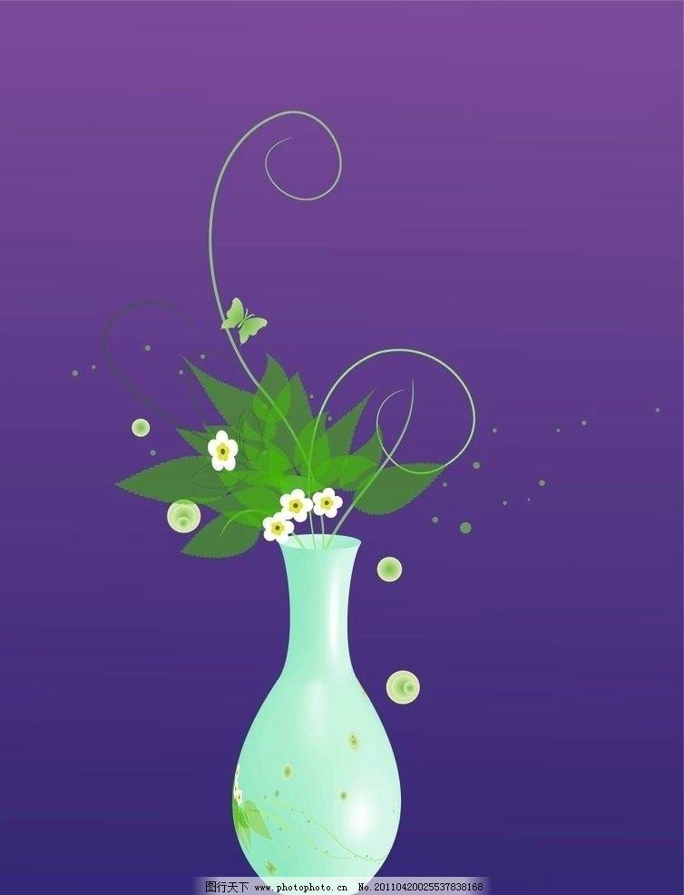 花瓶 瓶子 插花 生活用品 生活百科 矢量 ai