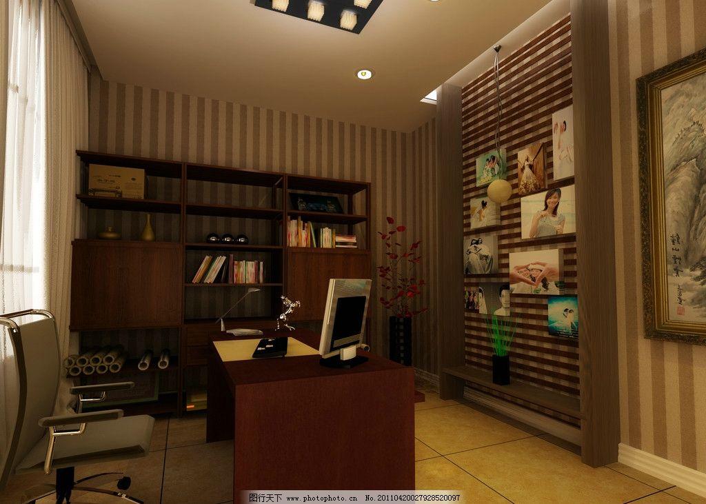 室内书房效果图 书房 室内效果图 电脑桌 书架 室内设计 环境设计
