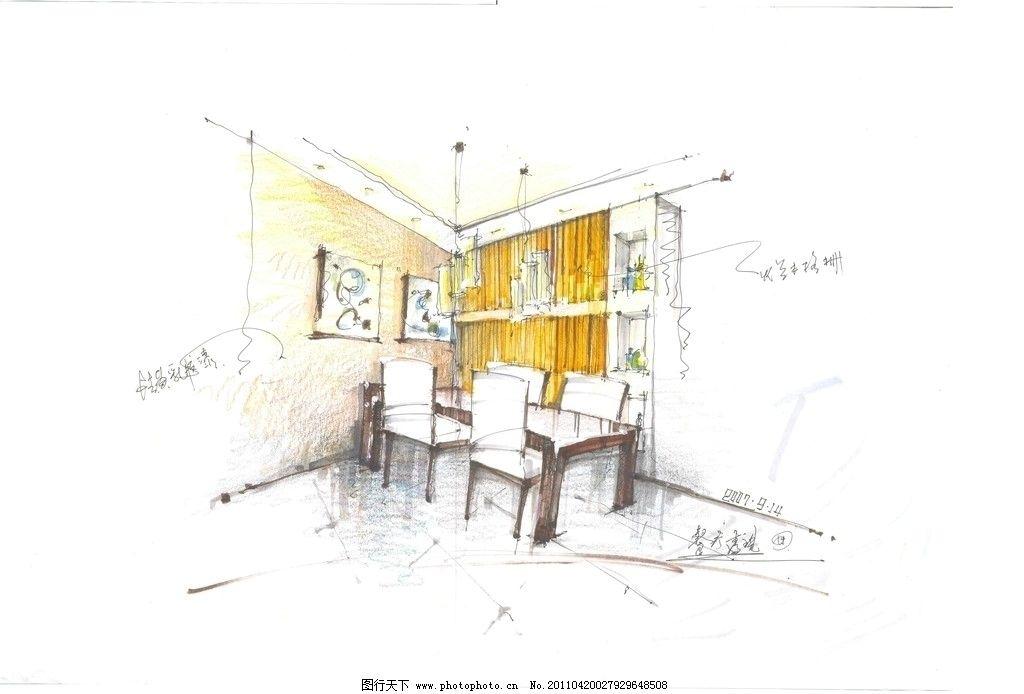 手绘景观 景观手绘                  家具 家居 线稿 钢笔线稿 桌子