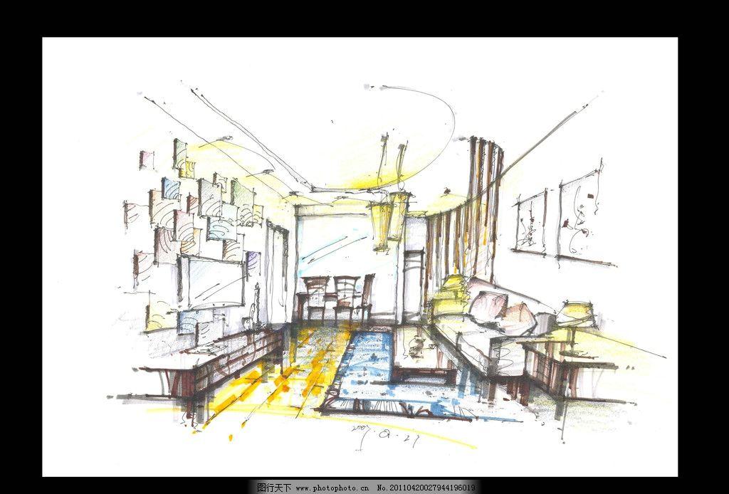 室内手绘椅子线稿