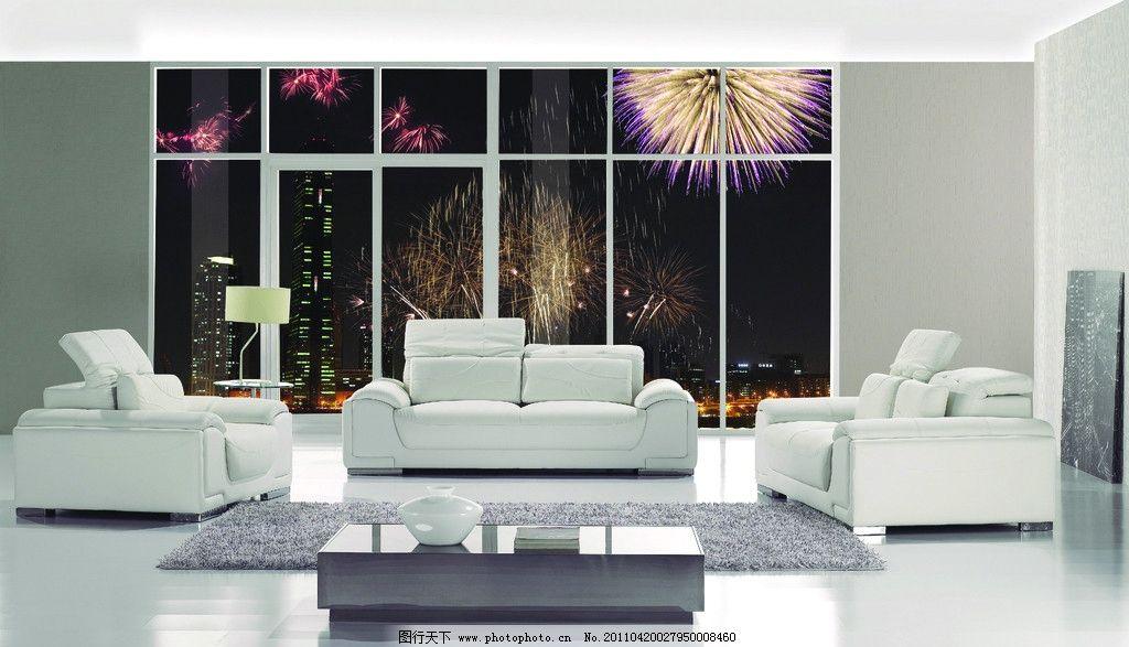 休闲沙发 沙发 背景 空间 茶几 窗户 室内设计 环境设计 设计 300dpi