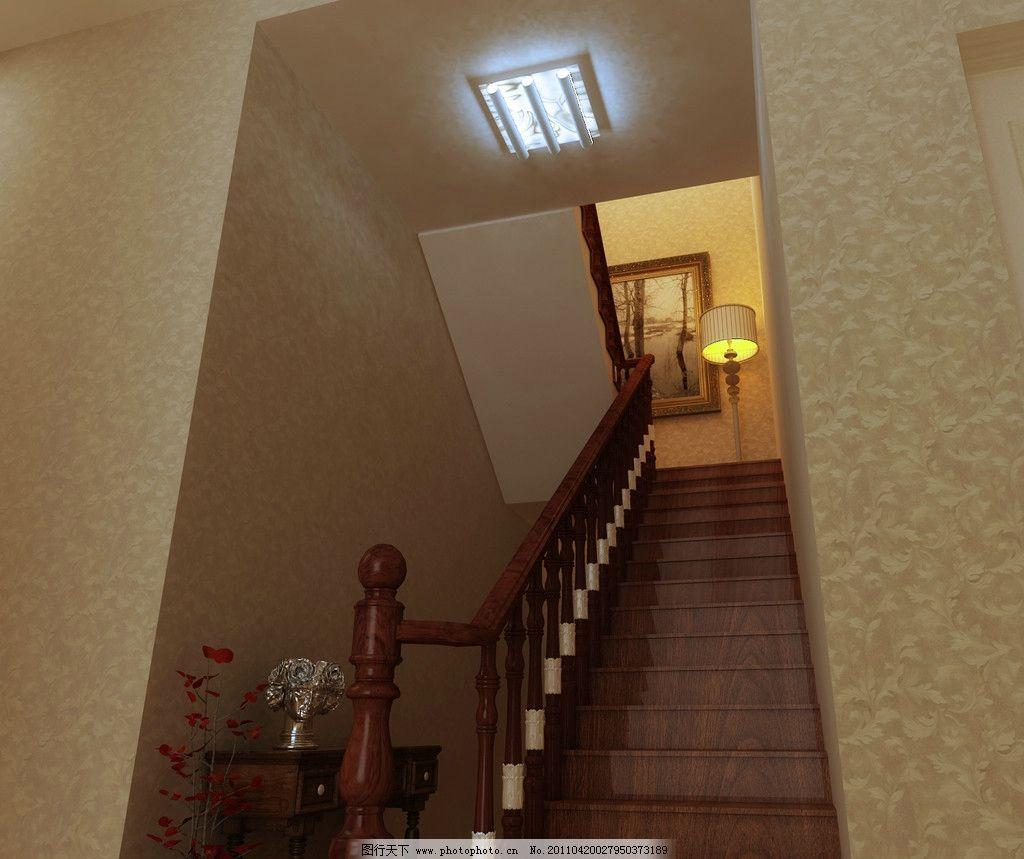 复式楼房走廊楼梯 楼梯 复式楼房 室内效果图 桌子 木质楼梯 室内设计