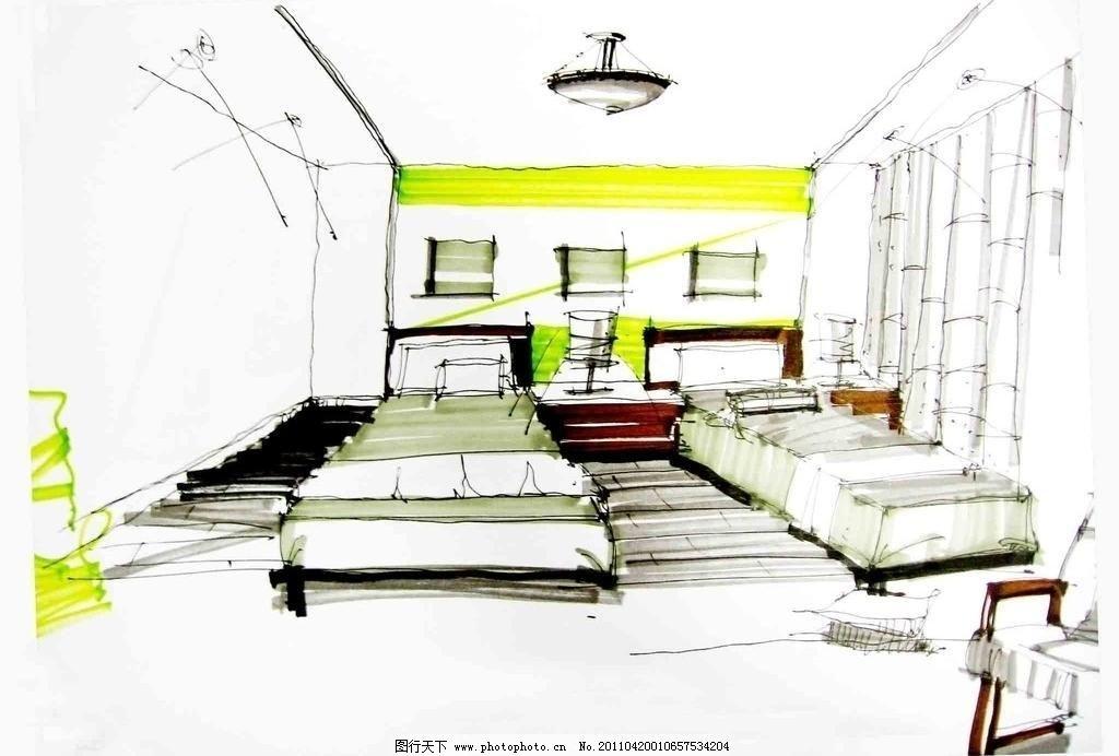 室内设计模板下载 室内设计