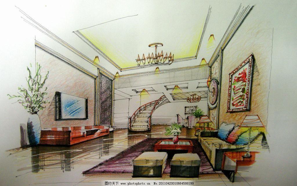 室内设计手绘抱枕图