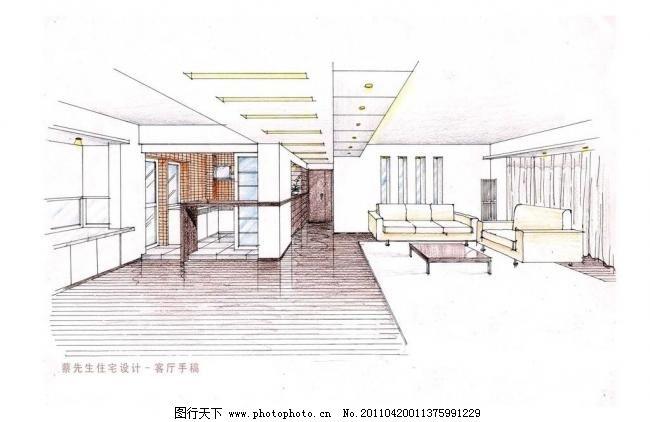 室内设计 茶几 厨房 家居 家具 景观手绘 客厅 马克笔效果图