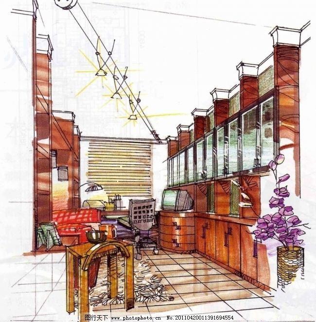 家具 景观手绘 室内设计 手绘室内设计 手绘室内 麦克笔效果图 马克笔