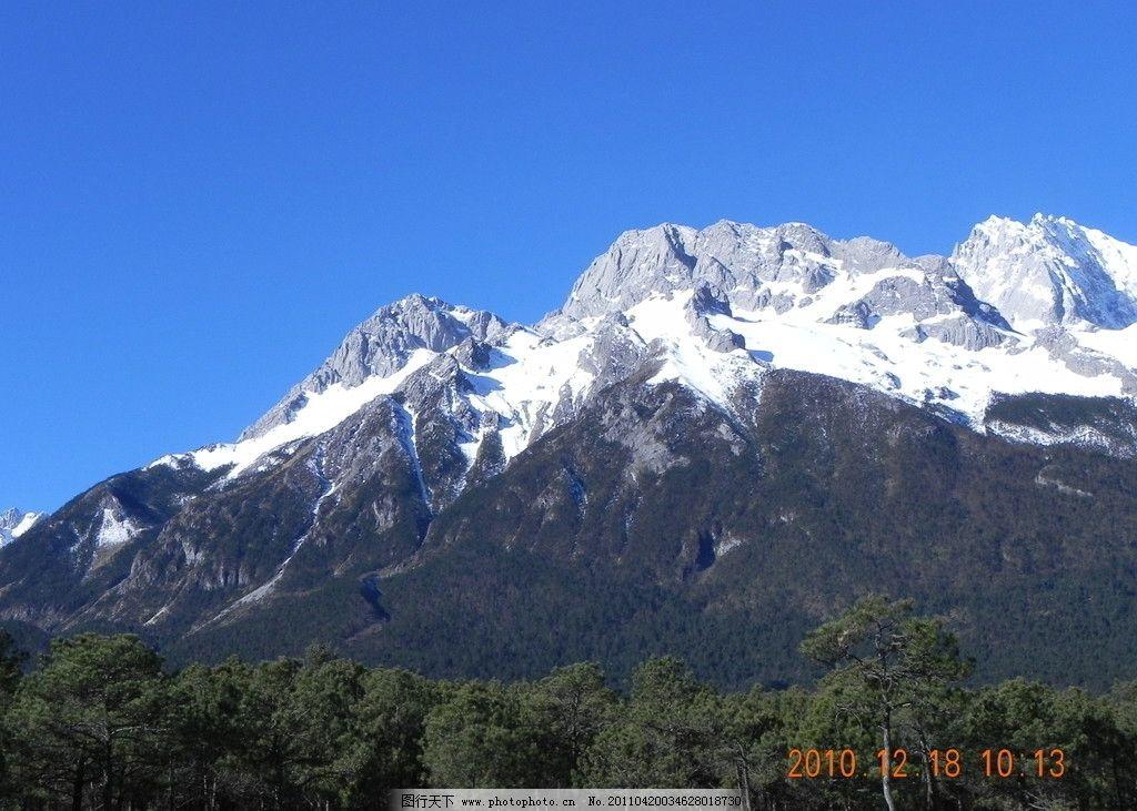 丽江 蓝月谷 高山 白雪 树 蓝天 石头 绿色 丽江风景 摄影