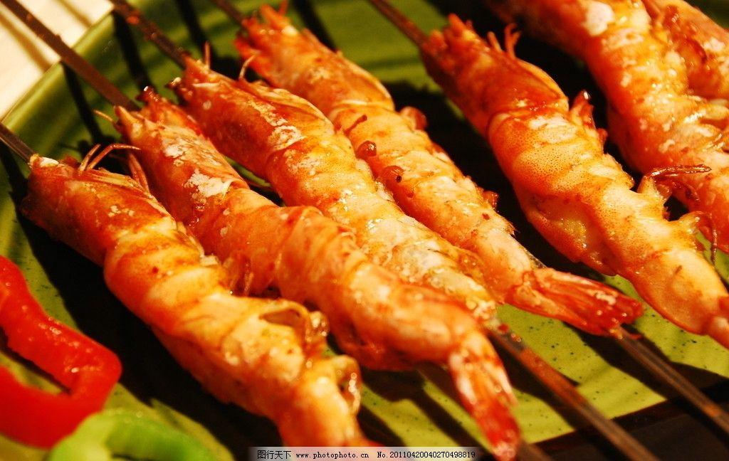 烤大虾 烤 大虾 烤虾 烤海产品 烧烤 美味烧烤 烧烤制品 虾 特色美食图片
