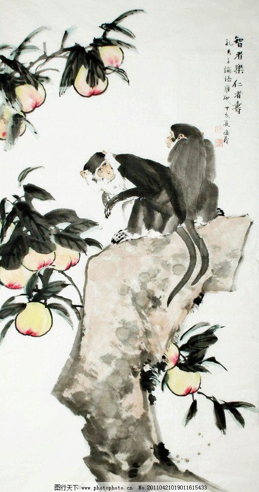 智者乐仁者寿 美术 绘画 国画 彩墨画 水墨画 桃子树 桃子 猴子