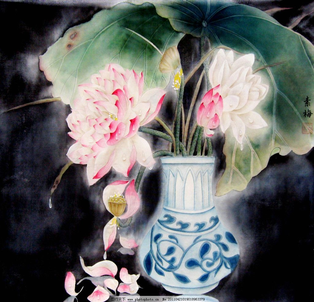 荷风 美术 绘画 中国画 彩墨画 工笔重彩画 花卉 荷花 荷花画 花瓶