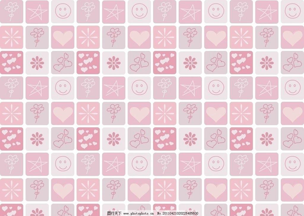 装饰底纹 方格 可爱 粉色 粉红色 手绘 小图案 排列 包装 贴纸