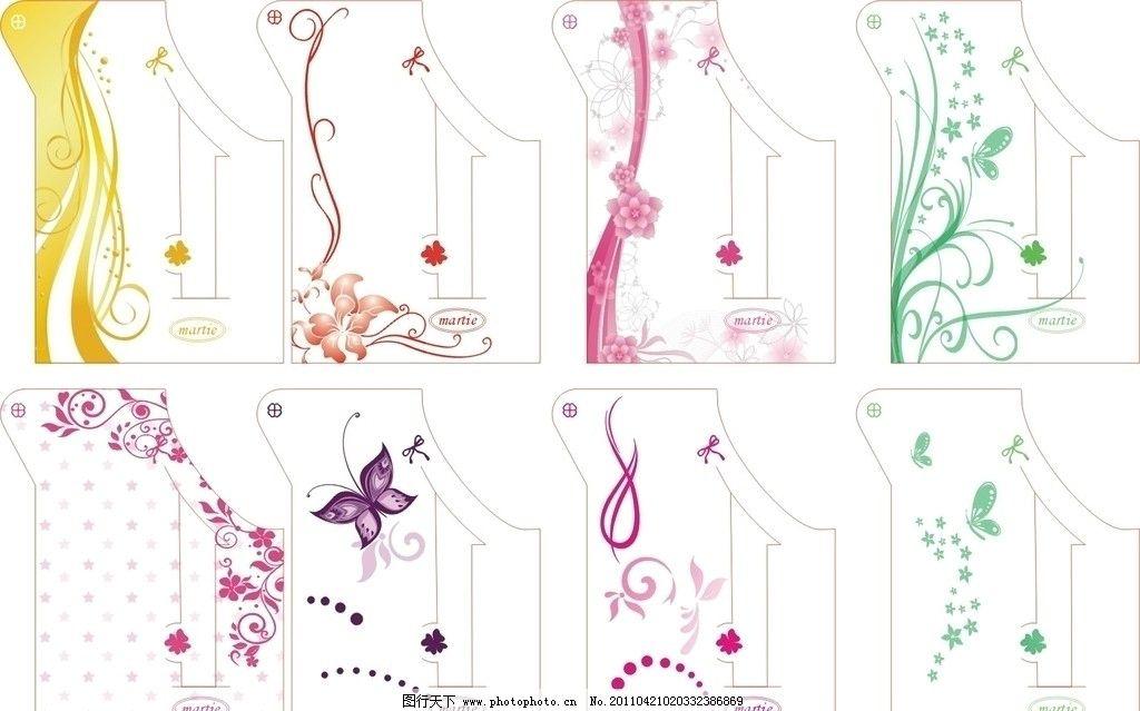 时尚花纹 纸卡 饰品 底纹 背景 蝴蝶 花边 欧式花纹 欧式花边