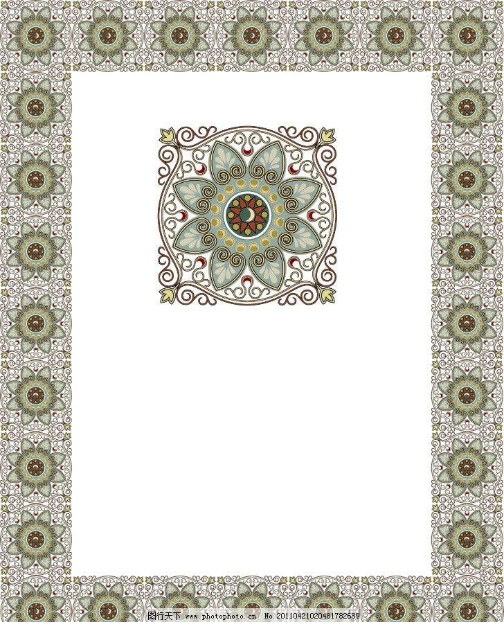 古典花纹花边框 相框 古典花纹 古典花边 古典边框 古典相框 欧式花纹