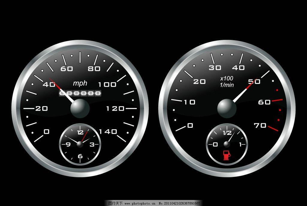 表盘图片,汽车仪表矢量素材 汽车仪表盘 速度 指示表