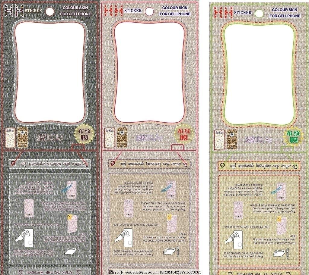 ppt 背景 背景图片 边框 模板 设计 相框 1024_913