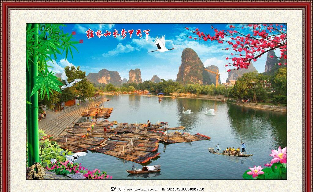 最新款 中堂画 壁画 新款 相框 边框 像框 山水 花鸟 意境画 仙鹤 墙